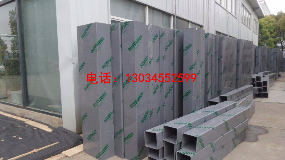 PVC风管