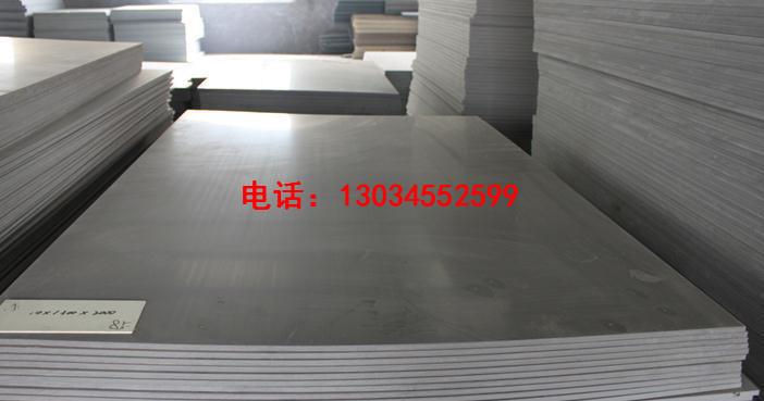 PVC硬板厂家
