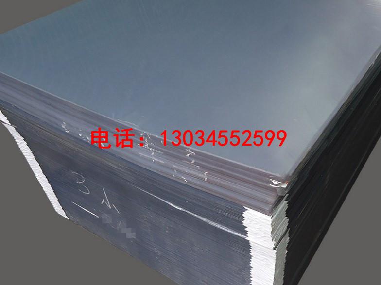 PVC硬板透明板