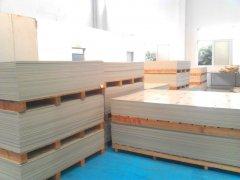 控制办公楼pvc板材的安装质量